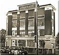 TQ3182 : Former Ingersoll Showrooms by Des Blenkinsopp