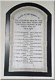 TG3609 : WW1 war memorial inside St Peter's church, Lingwood by Helen Steed