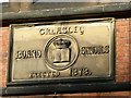 SK4746 : Greasley Board Schools erected 1878 by Alan Murray-Rust