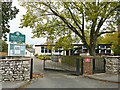 NY4335 : Entrance to Skelton School by Rose and Trev Clough
