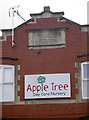 ST5369 : Old and new apples by Neil Owen