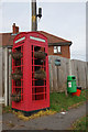 TG2021 : Former telephone kiosk on The Street, Hevingham by Ian S
