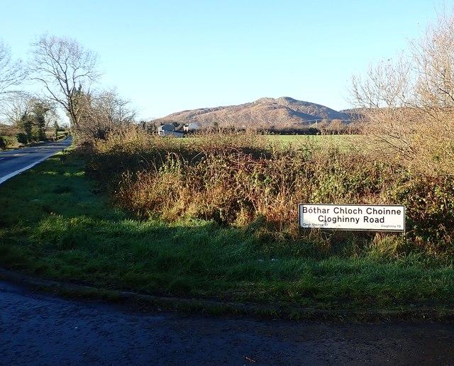 The southern entrance to Bóthar Chloch Choinne/Cloghinny Road