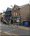 ST1494 : Former Natwest, Bedwlwyn Road,  Ystrad Mynach by Jaggery
