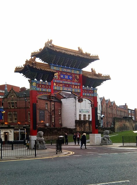 The Chinese arch on St Andrew's Street