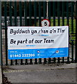 SO1107 : Be part of our Team, Rhymney Fire Station by Jaggery