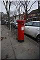 TA1230 : Georgian Postbox on Southcoates Lane, Hull by Ian S