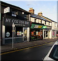 ST1586 : My Cod Fish Bar, Cardiff Road, Caerphilly by Jaggery