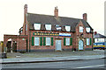 NY4053 : The Rose & Crown, Upperby, March 2008 (1) by Rose and Trev Clough