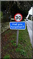 SP1452 : Welford on Avon - road sign with reminder by Colin Park