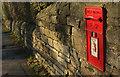 SE2853 : Postbox, Otley Road by Derek Harper