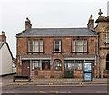 NH7068 : Former Invergordon Post Office by valenta