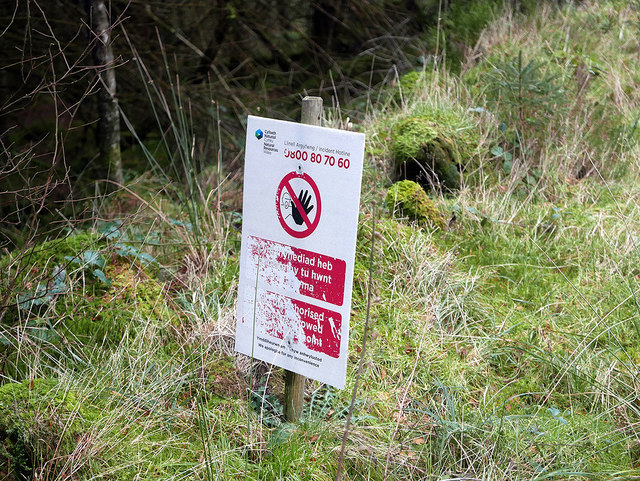 One of those dreaded 'No un-authorised persons' signs