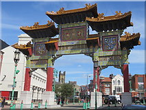 SJ3589 : Chinese arch, Nelson Street, Liverpool by Richard Rogerson