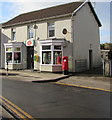 ST1788 : Bedwas Post Office by Jaggery