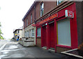 NS1967 : Skelmorlie Post Office by Thomas Nugent