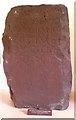 NY5329 : Old Roman Milestone in Brougham Castle Museum by CF Smith