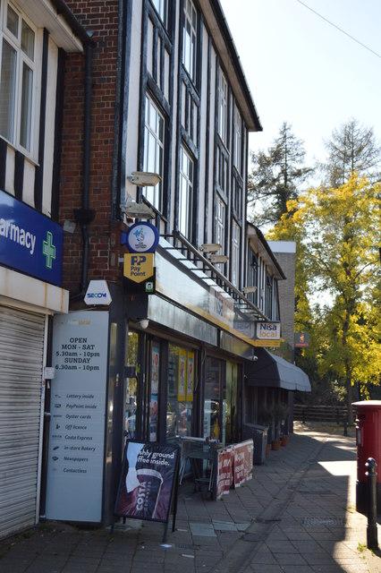 Nisa Local, Denham