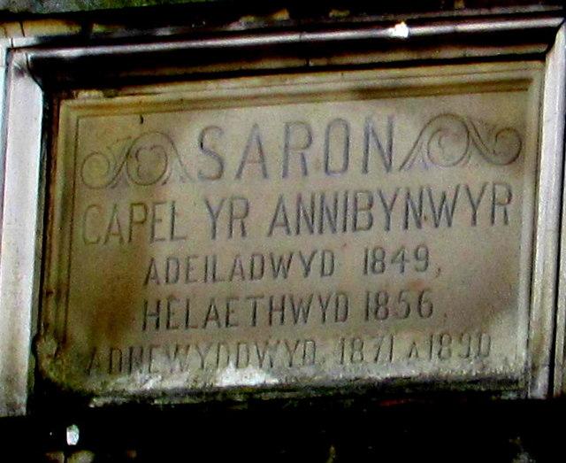 Welsh inscription on Saron Chapel, Aberaman