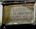 SO0101 : Welsh inscription on Saron Chapel, Aberaman by Jaggery