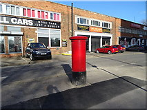 TA0828 : Businesses on Anlaby Road, Hull by JThomas