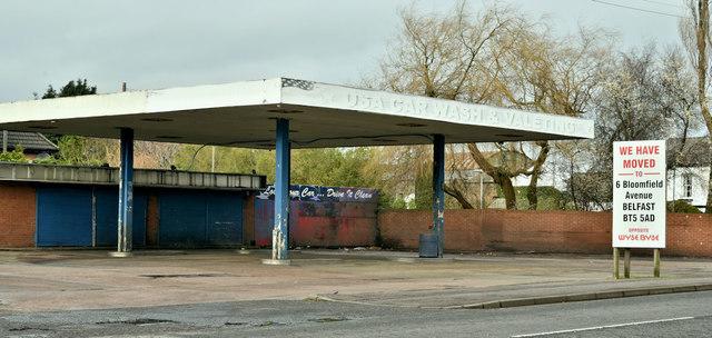 Former car wash, Old Holywood Road, Holywood (February 2019)