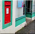SM9516 : King George V postbox in a Prendergast wall, Haverfordwest by Jaggery