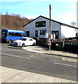 SO0900 : Bedlinog Rugby Football Club clubhouse by Jaggery