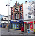 NZ4920 : Bookmakers on Corporation Road, Middlesbrough by JThomas
