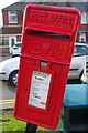 NZ6024 : Close up, Elizabeth II postbox on Corporation Road, Redcar by JThomas