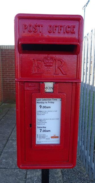 Close up, Elizabeth II postbox on Ayton Drive, Redcar