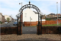 NS5036 : Exit from Barr Castle Garden, Galston by Billy McCrorie