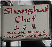 ST3288 : Shanghai Chef name sign, Church Road, Newport by Jaggery