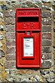 TQ0210 : Post Box, South Stoke by Philip Windibank