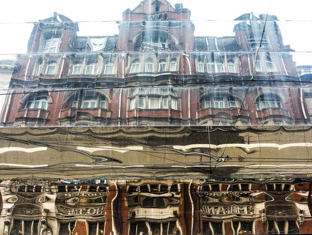 Burlington Hotel reflected in New Street Station, Birmingham