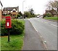 ST2582 : Queen Elizabeth II postbox, Marshfield Road, Marshfield by Jaggery