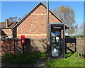 SJ5206 : Elizabeth II postbox and telephone, Berrington by JThomas
