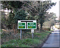 TM4699 : Roadsign on the B1074 Herringfleet Road by Adrian Cable