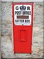 SU2199 : No post today by Michael Dibb