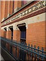 SP0687 : Detail of the Birmingham School of Art by Philip Halling