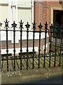 SK5639 : Railings at 26 Regent Street, Nottingham by Alan Murray-Rust
