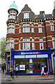TL1998 : Pawnbrokers and ATM at #1 Westgate by Roger Templeman