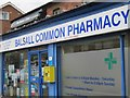 SP2377 : Balsall Common there if needed by Martin Richard Phelan