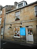 NO5603 : Pets Pantry, High Street, Anstruther Easter by Richard Sutcliffe