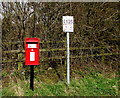 SO1210 : Queen Elizabeth II postbox, Merthyr Road, Tafarnaubach by Jaggery