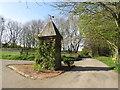 NZ3850 : Dovecote at Old Burdon, near Sunderland by Malc McDonald