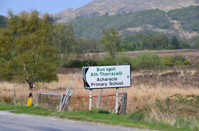 Road sign for Acharacle Primary School