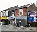 SJ9295 : Shops on Ashton Road by Gerald England