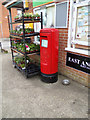 TM5077 : Lowestoft Road Post Office Postbox by Adrian Cable