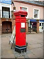NY4055 : Replica Penfold pillar box by Richard Sutcliffe
